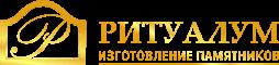 Изготовление памятников в Абинске